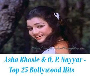 Asha Bhosle and O. P. Nayyar