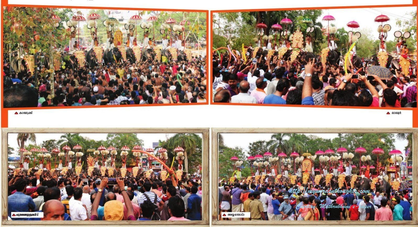 Special Khadaka Pooram – The temples associated with