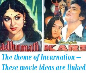 madumathi incarnation movies in hindi