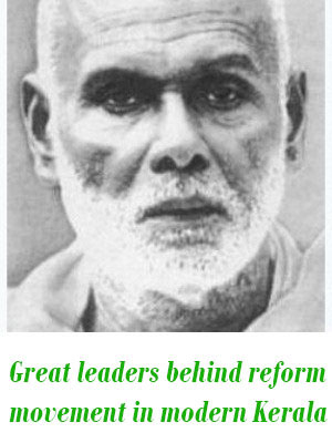 Great leaders behind reform movement in modern Kerala
